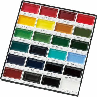 Kuretake Gansai Tambi Water Colors,E24 Color Set MC20/24V